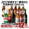 ビールのイメージ