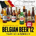 【誰でも2倍 38H限定】【送料無料】''Beer王国''ベ
