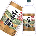 [4L pet] this status side shochu sea of clouds soba shochu 25 degrees 4L pet Miyazaki sea of clouds brewing [4,000 ml]