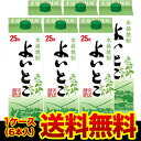 pack  [free shipping] [six sale] side shochu *6 cousin soba shochu 25 degrees 1.8L pack Fukuoka happiness and prosperity long alcoholic beverages [1,800 ml]