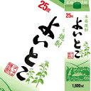  pack  Side shochu cousin soba shochu 25 degrees 1.8L pack Fukuoka happiness and prosperity long alcoholic beverages [1,800 ml]