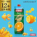 水, 飲料 - ディメス プレミアム100%ジュース オレンジ 1000ml×12本 果汁100%濃縮還元 1L DIMES 紙パック 長S