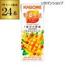 カゴメ 野菜生活100 フルーティーサラダ 200ml 24本 1ケース 紙パック 野菜ジュース 1本あたり74円 長S