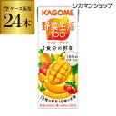 カゴメ 野菜生活100 フルーティーサラダ 200ml 24本 1ケース 紙パック 野菜ジュース 1本あたり65円(税別) 長S