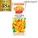 【マラソン中 必ず2倍・最大550円クーポン】カゴメ 野菜生...