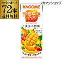 カゴメ 野菜生活100 フルーティーサラダ 200ml 72...