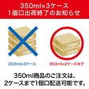 【2ケース】アサヒ ゼロカク シャルドネスパークリングテイスト350ml缶×48本 ASAHI アサヒ ノンアル ゼロカク シャルドネ 長S