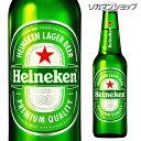 600円OFFクーポン配布 ハイネケン ロングネックボトル330ml瓶Heineken Lagar Beer【単品販売】[キリン][ライセンス生産][海外ビール][オランダ][長S]