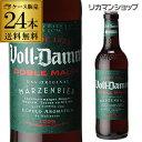 賞味4月末 ボルダム ダブルモルト330ml 瓶×24本【ケ