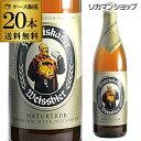 【訳あり】【瓶・ラベル不良】【送料無料】フランチスカーナーヘフェ ヴァイスビア ゴールド500ml 瓶×20本