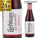 リーフマンス 250ml 瓶×24本【ケース(24本入)】【送料無料】[ベルギー][輸入ビール][海外ビール]