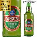 青島ビール 330ml 瓶×24本【ケース】【送料無料】[アジア][輸入ビール][海外ビール][中国][長S]