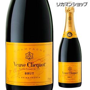 ヴーヴ・クリコ・ポンサルダン イエロー ブリュット フランス シャンパン