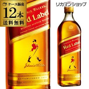 ジョニーウォーカー ウイスキー スコッチ