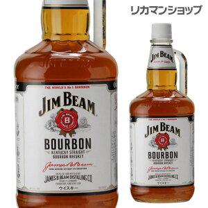 ウイスキー アメリカ ジム・ビーム