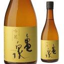 亀泉 純米吟醸 吟麓 720ml日本酒 清酒 高知県 亀泉酒造 吟の夢100%使用 高知酵母 CEL-19 リンゴ酸
