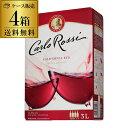 《箱ワイン》カルロ・ロッシ カリフォルニア・レッド 3L×4箱【ケース(4箱入)】【送料無料】[ボックスワイン][BOX][カルロロッシ][BIB][バッグインボックス][長S]