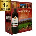 《箱ワイン》マクル・レッド 3L×4箱【ケース(4箱入)】【送料無料】[ボックスワイン][BOX] 長S