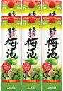 《パック》香り豊かな梅酒 2Lパック×6本 ケース販売【6本販売】【送料無料】