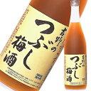 やたがらす 吉野のつぶし梅酒 500ml奈良県 北岡本店