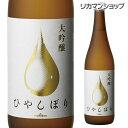 konishi 大吟醸 ひやしぼり 720ml 長S 4合瓶