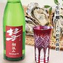 必ずP2倍〜SPU最大11倍(1/20 0時〜/22 10時)エレガントな吟醸香、豊かな旨味とキレイな余韻が特徴の純米吟醸