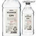 ウィルキンソン ジン 37° 1800mlペット [ウイルキンソン][ウヰルキンソン]