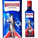 ビーフィーター ロンドンシネマボトル 700ml[ジン][スピリッツ][ビフィーター][ロンドン ジン][beefeater]