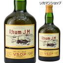 ラム J.M VSOP 700ml 43度 ラム RUM ラム酒 長S JM