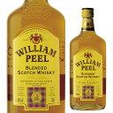 ウィリアムピール 700ml 40度 ブレンデッド スコッチ ウイスキー WILLIAM PEEL 長S