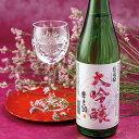 越後桜 大吟醸 磨き50 720ml日本酒 清酒 新潟県 越後桜酒造 精米歩合50% ワイングラスでおいしい 長S