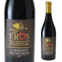 ショッピング父の日 ビール エロス カベルネソーヴィニヨン ルビコーネ 750ml テヌーテ ディタリア 赤ワイン ロッソ 辛口 イタリア 長S 母の日 父の日