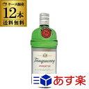 タンカレー ジン 47度 750ml×12本【ケース(12本入)】【送料無料】[ジン][スピリッ