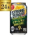 【-196℃】【ビター】サントリー -196℃ ストロングゼロビターレモン350ml缶×1ケース(24缶)[SUNTORY][STRONG ZERO][チューハイ][サワー] レモンサワー缶 [スコスコ][スイスイ] HTC