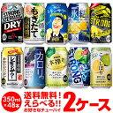 最大1,500円OFFクーポン配布キャッシュレス5%還元対象...