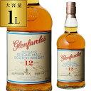 【1L】グレンファークラス 12年 43度 1000ml【並行】[ウイスキー][スコッチ][スペイサイド][シングルモルト][長S]