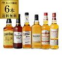 1本当り1,058円(税別) 送料無料 厳選ウイスキー6本セ...