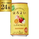 賞味期限2020/8月の訳あり 在庫処分 サントリー ほろよい ミックスフルーツ350ml缶 24本 1ケース(24缶) SUNTORY チューハイ サワー 長S