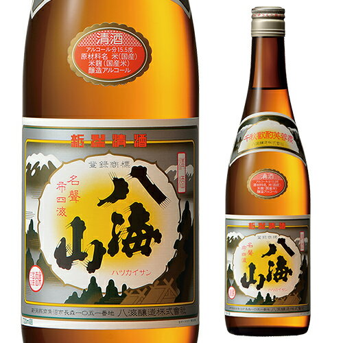 日本酒八海山普通酒720ml特約正規品新潟県八海醸造清酒4合瓶長S