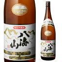 日本酒 八海山 特別本醸造 1.8L特約 正規品 新潟県 八海醸造 清酒 一升瓶 1800ml 長S