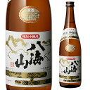 日本酒 八海山 特別本醸造 720ml特約 正規品 新潟県 八海醸造 4合瓶 長S