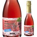 (全品P3倍 5/10限定)メルシャンスパークリング アルコールゼロ ロゼ NV 360ml ノンアルコールワイン スパークリングワイン シャンパン 辛口 清涼飲料水 アルコール度数0.0% ブドウジュース 長S 母の日 父の日