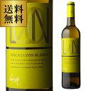 フィンカ ルゾン ブランコ 750ml スペイン フミーリャ フミージャ 白ワイン