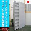 【台数限定アウトレット!】日本製!ボックス付き♪リバーシブルキッチンすき間ワゴン(幅16.5×奥行き57.5×高さ180cm/ワゴン幅12cm)