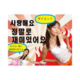 K-POP fish baskets DVD サランヘヨ of ぐる ナイキムジヨン