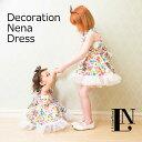 【ピンク×グリーン】デコレーション・ネナドレス パッと目を引く鮮やかなドレス。出産祝いやピアノの発表会に