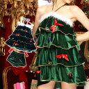 クリスマス コスプレ コスチューム ツリー クリスマスツリー 衣装 仮装 コス 激安 大きいサイズ クリスマスコスプレ クリスマスコスチ..