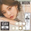 LILMOON(リルムーン)  カラコン カラーコンタクトレンズ カンテリ イメージモデル
