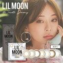 カラコン 韓国 LILMOON リルムーン ハーフ系カラコン カラーコンタクトレンズ 1ヶ月 マンスリー カンテリ カンテリイメージモデル 14.5mm 度あり 1month 1枚 1ヶ月使い捨て カラーコンタクト