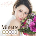 2個以上の購入で特典! カラコン Minette (ミネット)  ワンデー カラーコンタクトレンズ ...